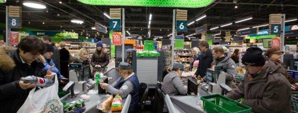 москва супермаркет