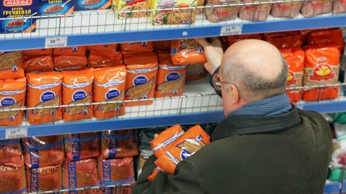 продукты цены