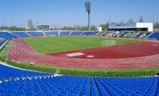 стадион футбол