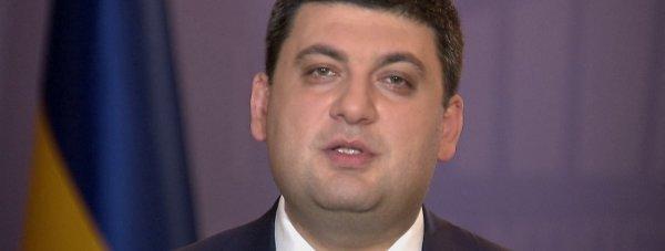 Премьер-министр Украины обратился к жителям оккупированного Крыма (видео)