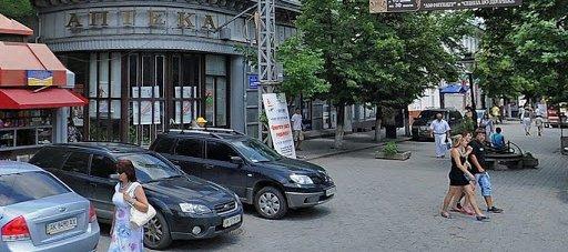 улица горького симф