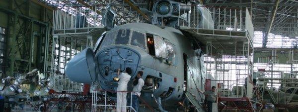 завод вертолет севас