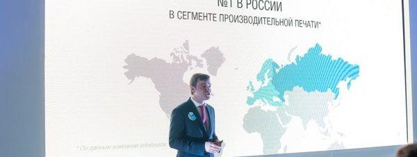 коника карта крим