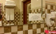 вода отель экономия