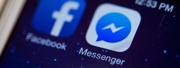 Facebook-messenger-№8
