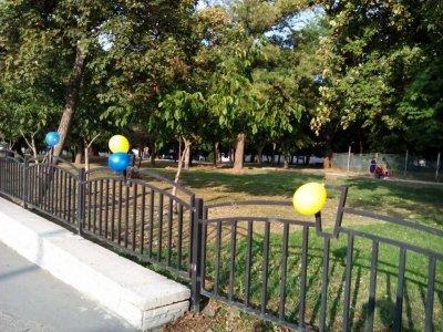 день независимости украина крым