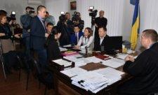 михальчевский суд