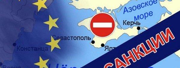 санкции3