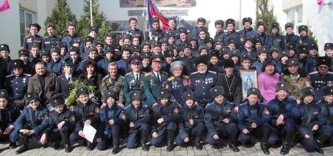 казачья школа крым