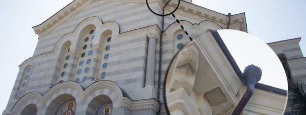собор владимирский севас