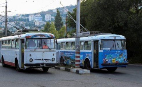 ялта троллейбус