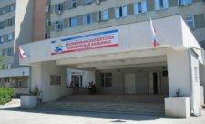 больница детская симф