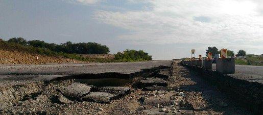 дорога разрушена крым