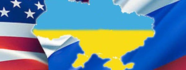 крым украина сша