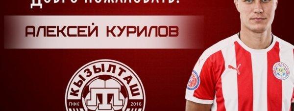 aleksey_kurilov_20180824 (1)