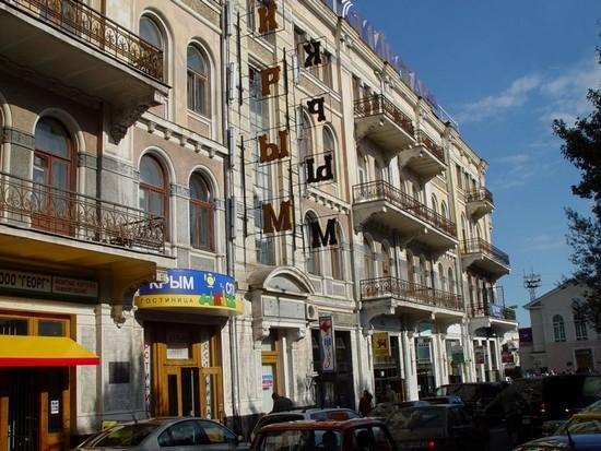 отель крым ялта