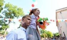 9 гимназия, Симферополь
