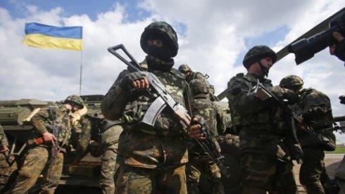 украинская армия1
