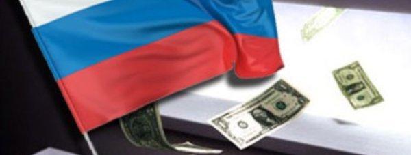 банки депозиты доллары