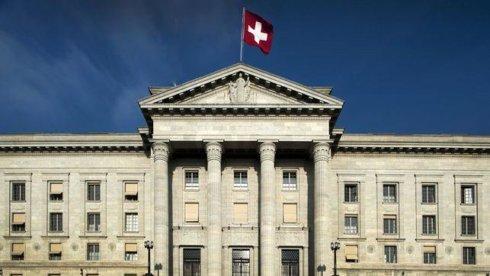 швейцарский суд