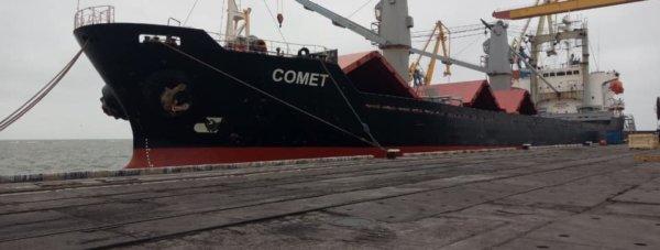 судно алчевск