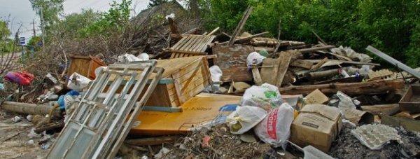 свалка мусор