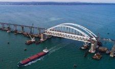 блокада азовское море