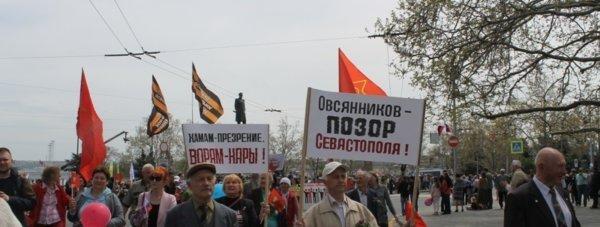 1 мая против овсянникова