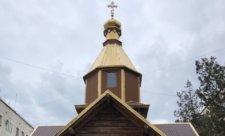 храм ПЦУ Евпатория