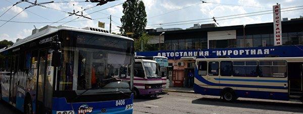 автостанция вокзал