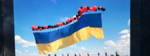 флаг_Крим